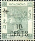 [No. 43 & Not Issued Stamp Surcharged and Handstamped in Chinese, type H5]