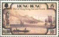 [Hong Kong Port, Past and Present, Typ HA]