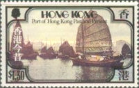 [Hong Kong Port, Past and Present, Typ HB]
