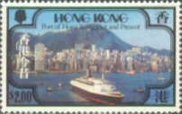 [Hong Kong Port, Past and Present, Typ HC]