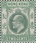 [King Edward VII of the United Kingdom, type I1]
