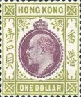 [King Edward VII of the United Kingdom, type I6]