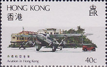 [Aviation in Hong Kong, Typ IQ]