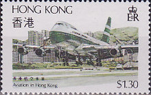 [Aviation in Hong Kong, type IS]