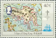 [Maps of Hong Kong, Typ IU]