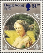 [The 85th Anniversary of the Birth of Queen Elizabeth The Queen Mother, 1900-2002, Typ KG]