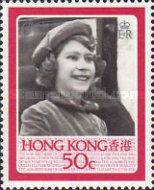 [The 60th Anniversary of the Birth of Queen Elizabeth II, Typ KW]