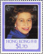 [The 60th Anniversary of the Birth of Queen Elizabeth II, Typ KZ]