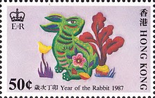 [Chinese New Year - Year of the Rabbit, Typ LN]