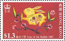 [Chinese New Year - Year of the Rabbit, Typ LO]
