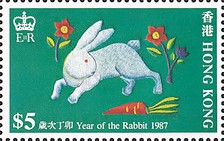 [Chinese New Year - Year of the Rabbit, Typ LQ]