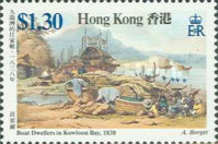 [The 19th-century Hong Kong Scenes, Typ LS]