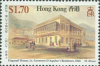 [The 19th-century Hong Kong Scenes, Typ LT]