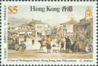 [The 19th-century Hong Kong Scenes, Typ LU]