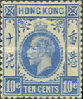 [King George V of the United Kingdom, Typ M2]
