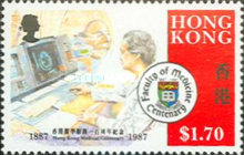 [The 100th Anniversary of the Hong Kong Medical Faculty and the 100th Anniversary of Nethersole Hospital, Typ MO]