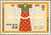 [Historical Chinese Costumes, Typ MR]