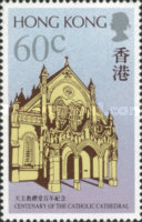 [The 100th Anniversary of Hong Kong Catholic Cathedral, Typ NM]