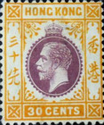 [King George V of the United Kingdom, Typ O1]