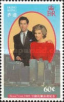 [Royal Visit of Princess Diana and Prince Charles, Typ ON]