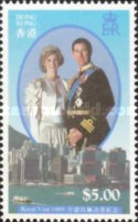 [Royal Visit of Princess Diana and Prince Charles, Typ OQ]