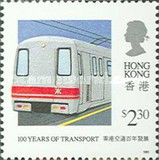[The 100th Anniversary of Public Transport, Typ QD]