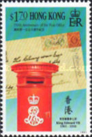 [The 150th Anniversary of Hong Kong Post Office, Typ QG]