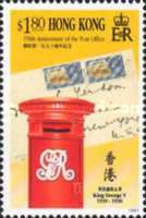 [The 150th Anniversary of Hong Kong Post Office, Typ QH]