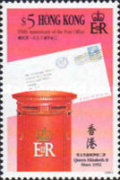 [The 150th Anniversary of Hong Kong Post Office, Typ QJ]