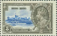[The 25th Anniversary of the Reign of King George V, Typ R]
