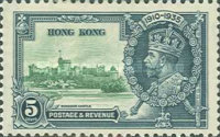 [The 25th Anniversary of the Reign of King George V, Typ R1]