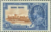 [The 25th Anniversary of the Reign of King George V, Typ R2]