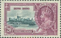 [The 25th Anniversary of the Reign of King George V, Typ R3]