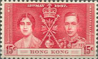 [Coronation of King George VI and Queen Elizabeth, Typ S1]