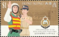 [The 150th Anniversary of Royal Hong Kong Police Force, Typ TT]