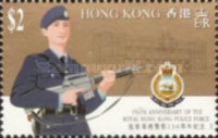 [The 150th Anniversary of Royal Hong Kong Police Force, Typ TW]