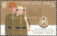 [The 150th Anniversary of Royal Hong Kong Police Force, Typ TY]