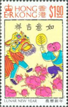 [Traditional Chinese Festivals, Typ UA]