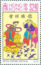 [Traditional Chinese Festivals, Typ UB]