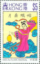 [Traditional Chinese Festivals, Typ UC]