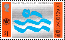 [The 15th Commonwealth Games, Victoria, Canada, Typ UD]