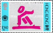 [The 15th Commonwealth Games, Victoria, Canada, Typ UF]