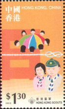 [The 85th Anniversary of Hong Kong Scout Association, Typ YZ]