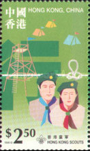 [The 85th Anniversary of Hong Kong Scout Association, Typ ZA]
