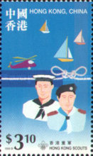 [The 85th Anniversary of Hong Kong Scout Association, Typ ZB]