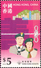 [The 85th Anniversary of Hong Kong Scout Association, Typ ZC]