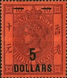 [Not Issued Stamp Surcharged, Typ F]