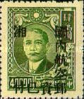 [Airmail - China Empire No. 929 Overprinted, Typ B]