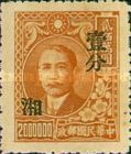 [China Empire Postage Stamps Surcharged, Typ C]