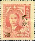 [China Empire Postage Stamps Surcharged, Typ C1]
